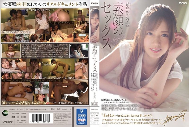 IPX-603 Airi Kijima Real Face Sex No Script That Started From