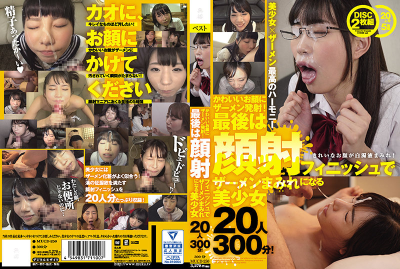 MUCD-250 Semen Fired On A Cute Face! At The End, 20 Beautiful Girls Who Are Covered With Semen With A Facial Finish For 300 Minutes!