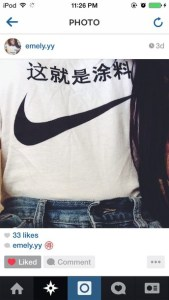 chinese letters  soft grunge  chinese nike  white   black  t shirt     like follow