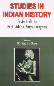 V Ramakrishna Reddy   AbeBooks Studies In Indian History  Festschrift to Prof   edited by K