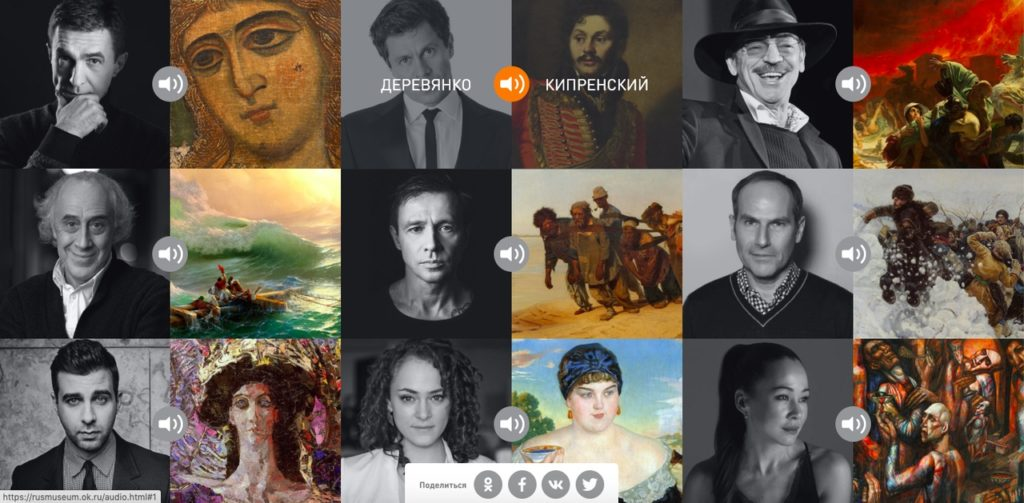 Free virtual excursions to the Russian Museum