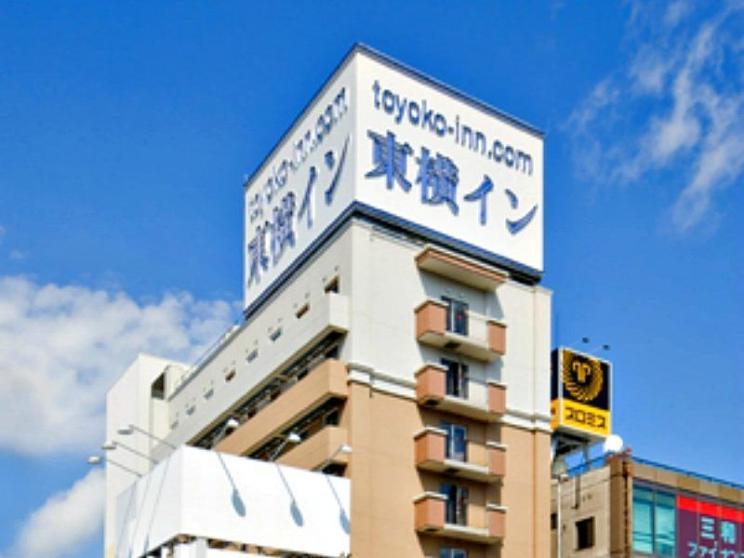 Toyoko Inn Hokkaido Kitami Ekimae