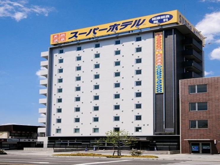 Super Hotel Hofu-Ekimae
