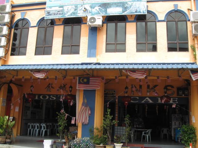 NKS Hostel