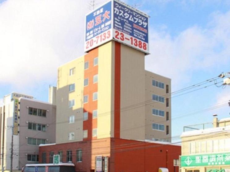 Custom Plaza Apartment