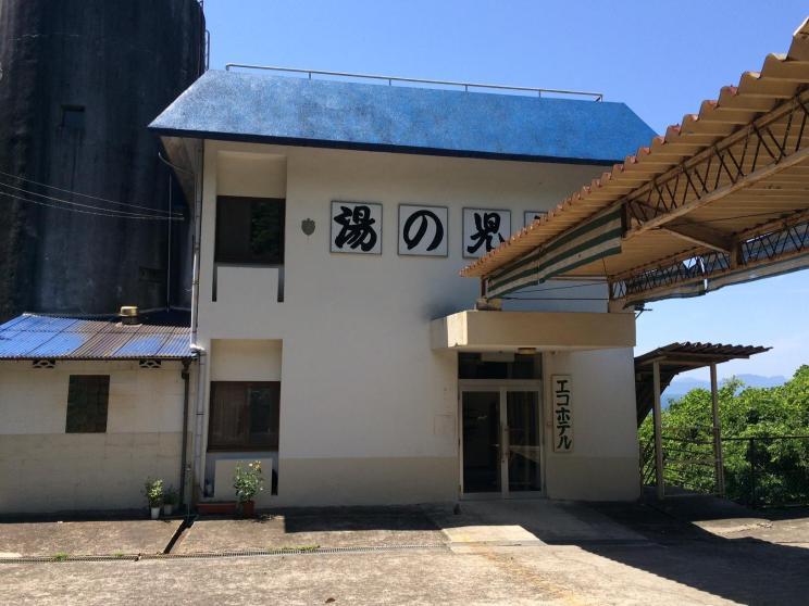 Eco Hotel Yunokosou