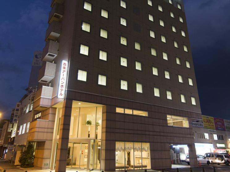 Saijo Urban Hotel