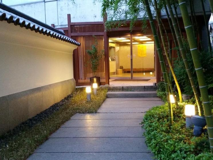Kashikiri Yunoyado Kotone Hotel