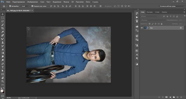 Inverterad bild i Photoshop