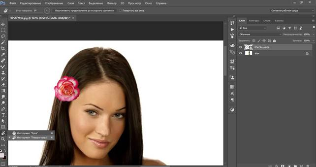 Vrid duk i Photoshop