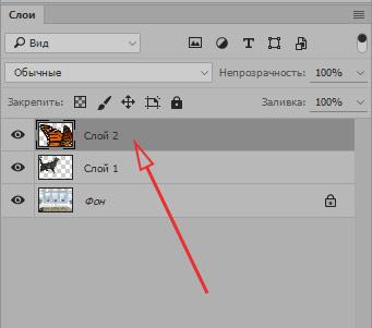 Altere a escala do objeto adicionado e clique na área livre para aplicar a alteração.