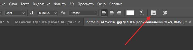 Parametre for tekstsymboler i Photoshop