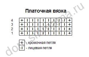 Image-53225333.
