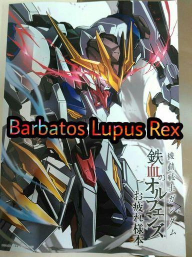Barbatos Lupus Rex Black