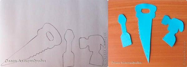 Создаем открытку с инструментами