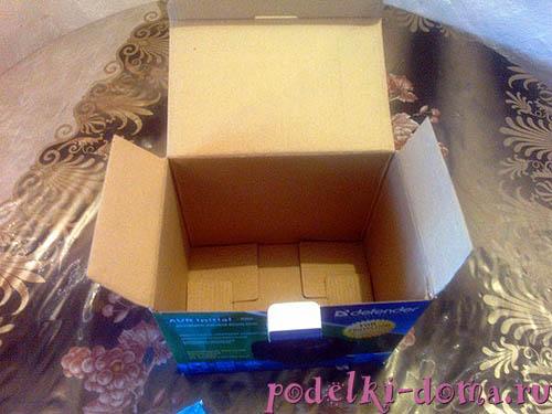 상자 밖으로 상자 밖으로