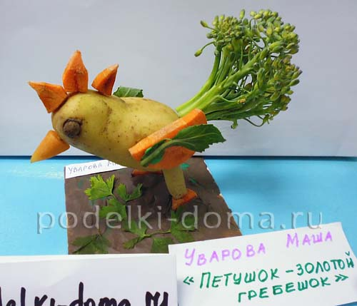 Petushok Iz Ovoschey 10