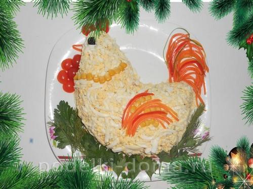 Salat PUTUH14.