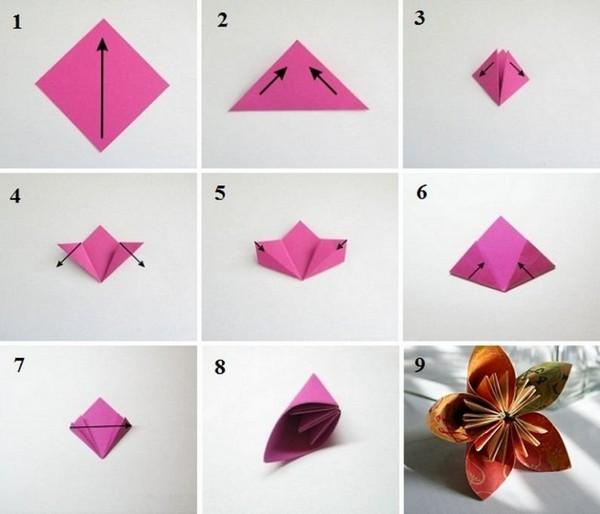 Origami 1.