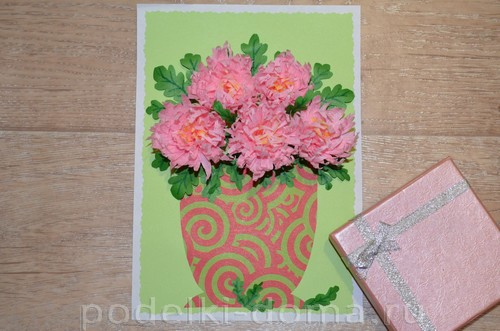 Paper Flowers Chrysanthemum.
