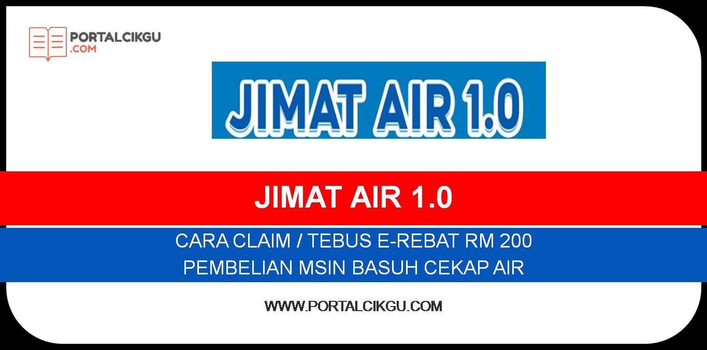 Kempen Jimat Air 1.0