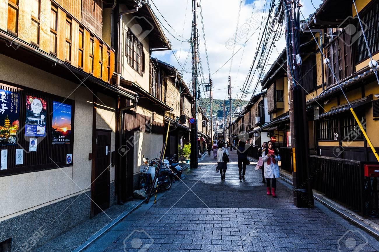 Kyoto, Japan - 2. Dezember 2016 - Alte Japanische Häuser Und Gion