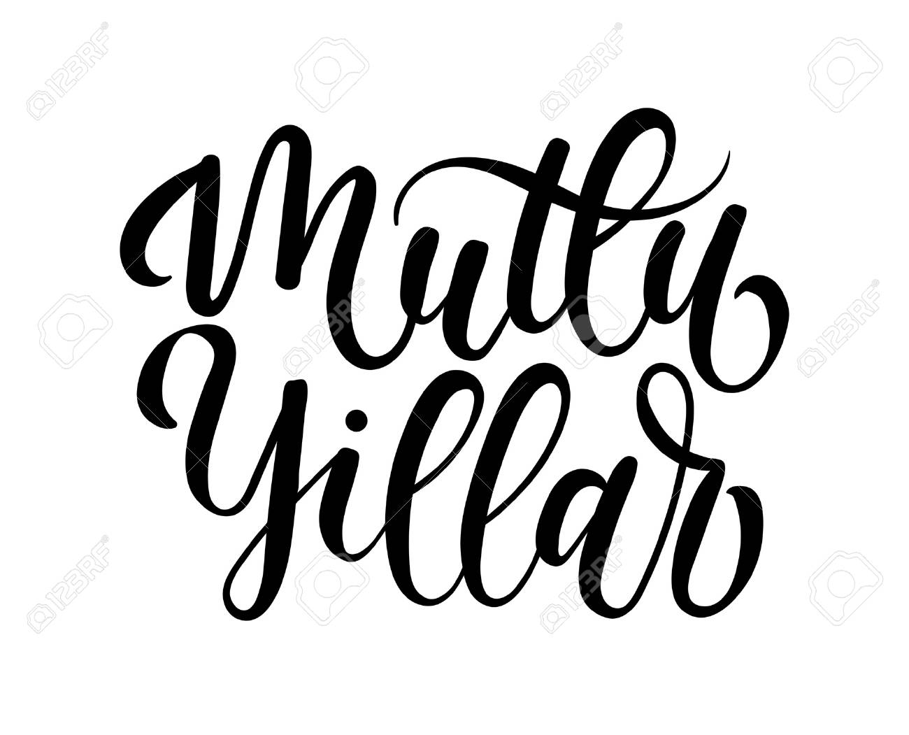Mutlu Yillar Hand Lettering Illustration  Happy New Year Calligraphy     Mutlu Yillar hand lettering illustration  Happy New Year calligraphy  inscription in Turkish  Handwritten congratulations