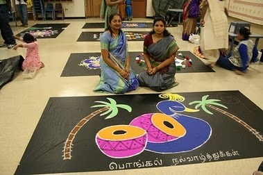 office decor for pongal. Collection Of Pongal Drawing Images For Kids High Quality DECORATE PONGAL FESTIVAL Easy Ugadi Simple Pot Rangoli Designs Special Kolam Office Decor T