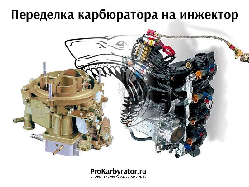 Ami jobb, mint egy karburátor vagy befecskendező