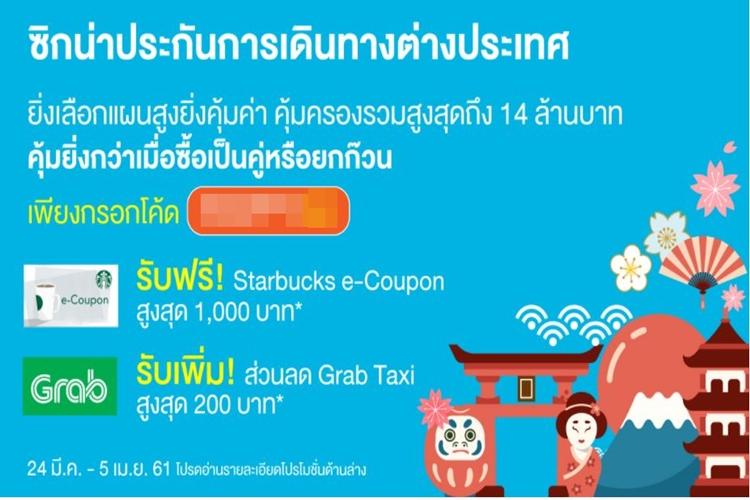 Uob Bank Personal Loan