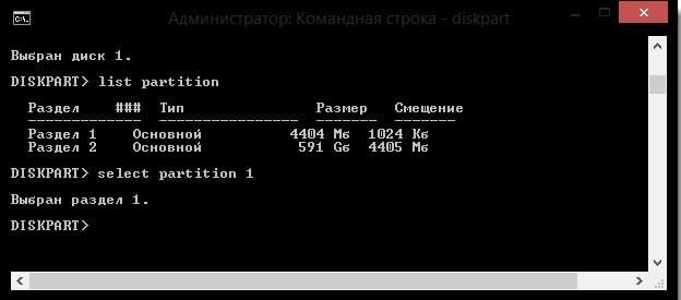 sdelat-zhestkij-disk-hdd-zagruzochnym-17