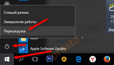 BIOS Windows 10-да ашылмайды