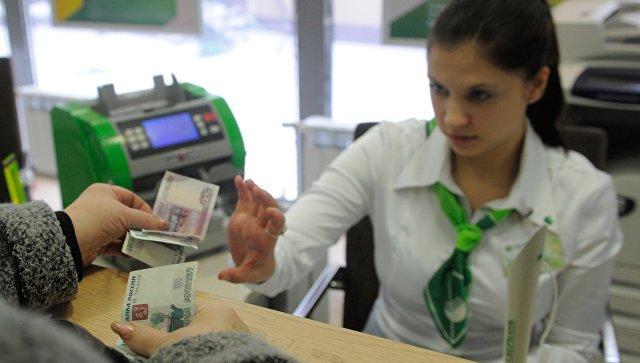 Пополнение карты Тинькофф без комиссии через любой банк