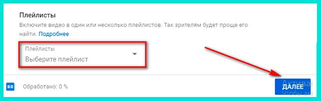 Κάντε κλικ στο κουμπί Επόμενο