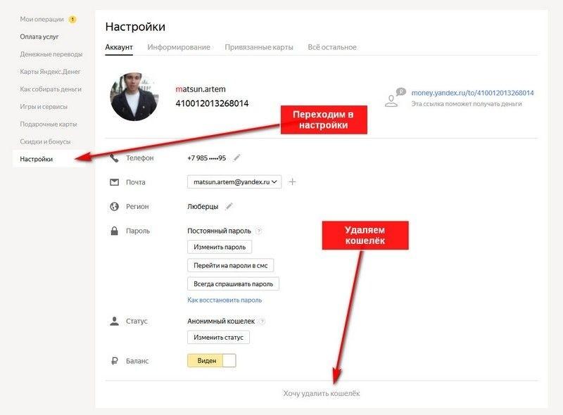 Yandex.Cool жою