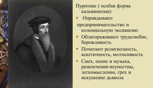 Puritan - to jest taka, że dla religii