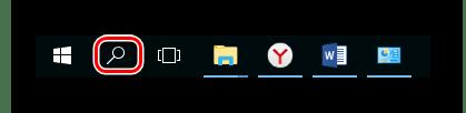 Windows-sökning