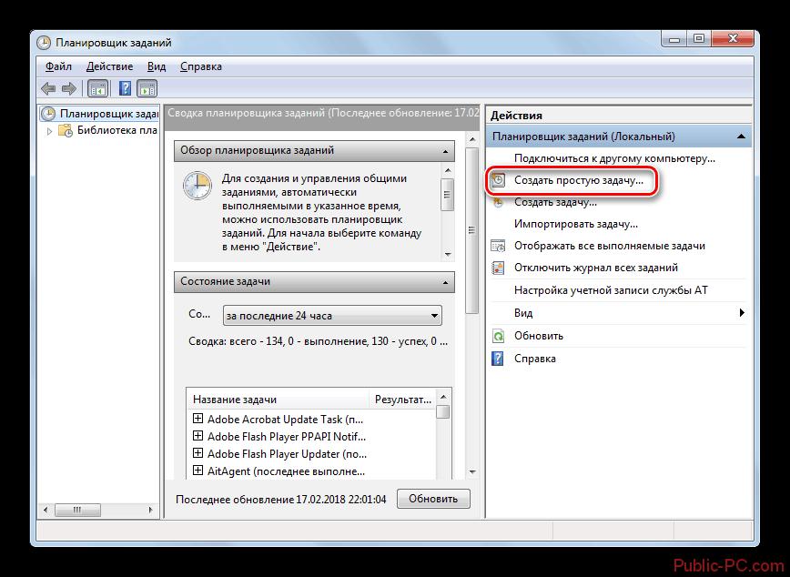 Μεταβείτε στη δημιουργία μιας απλής εργασίας στη διασύνδεση του προγραμματιστή εργασιών στα Windows-7