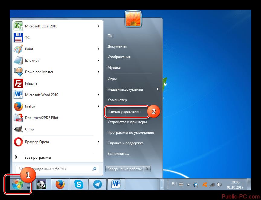 Windows-7'deki Başlat menüsünden kontrol paneline gidin