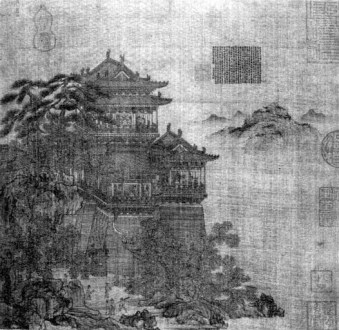 Inscribed Landscapes The Freer Gallery of Art  Smithsonian Insitution  Washington  D C   15 361   Fan Chung yen s account is inscribed as a colophon