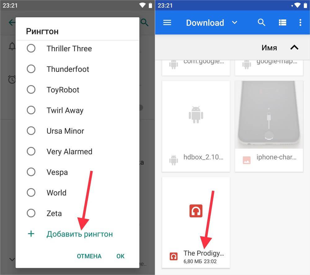 Android 8 ve 9'da zil sesi ekleyin