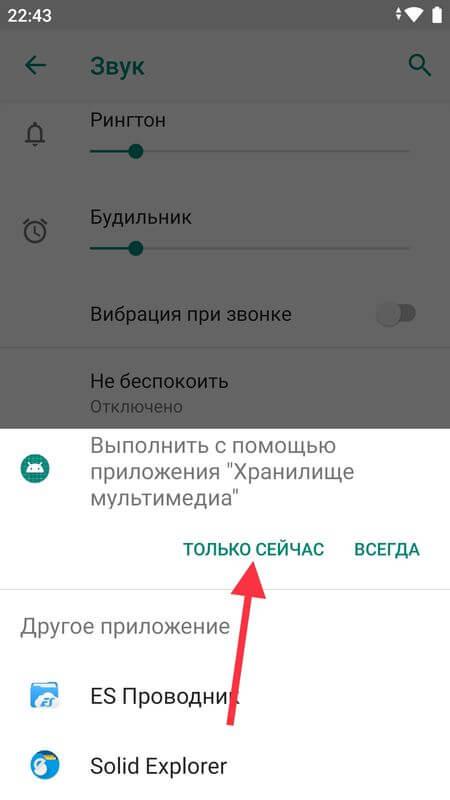 Multimedya depolama uygulamasını kullanarak çalıştırın