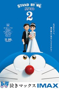 Stand by Me Doraemon 2 (2020) Subtitle Indonesia