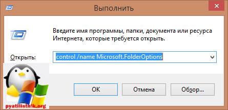 Windows'ta Dosya Türünü Nasıl Değiştirilir