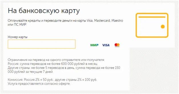 از بین بردن یک کارت بانکی