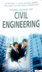 What is the best website to download civil engineering textbooks in     Elements Of Civil Engineering and Engineering Mechanics