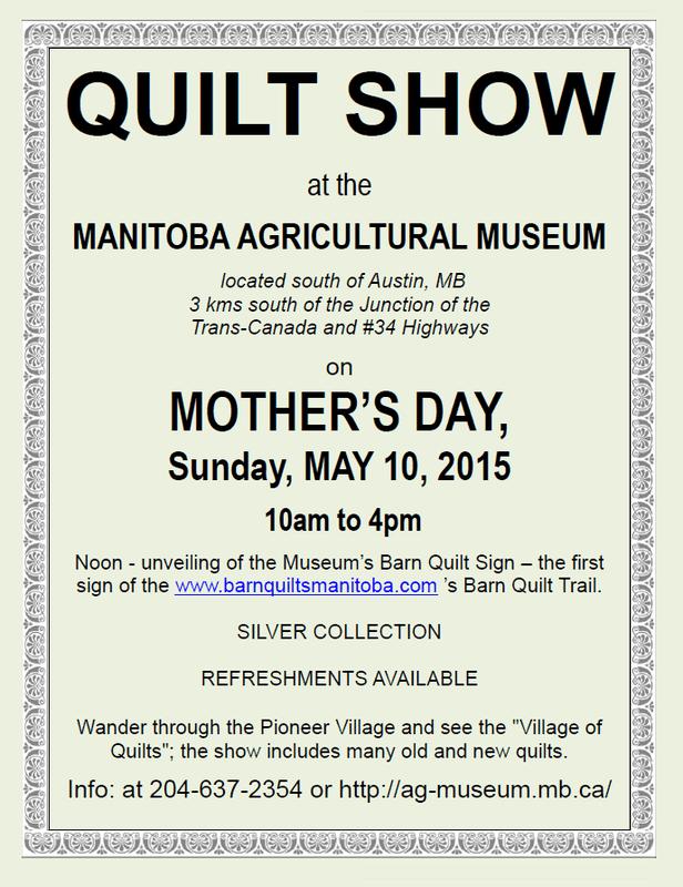 2015 Quilt Shows Quilt Manitoba