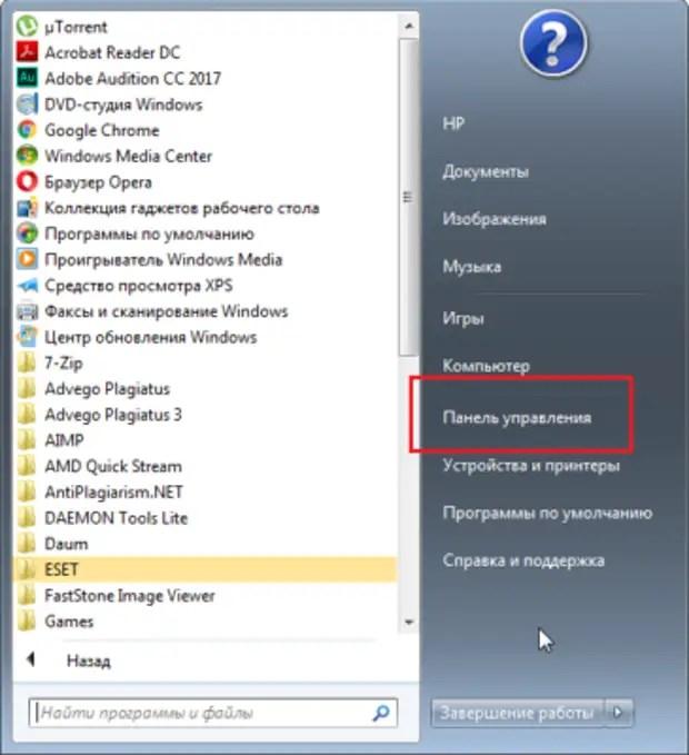 Ноутбук немесе компьютерде экран қосылған болса не істеу керек