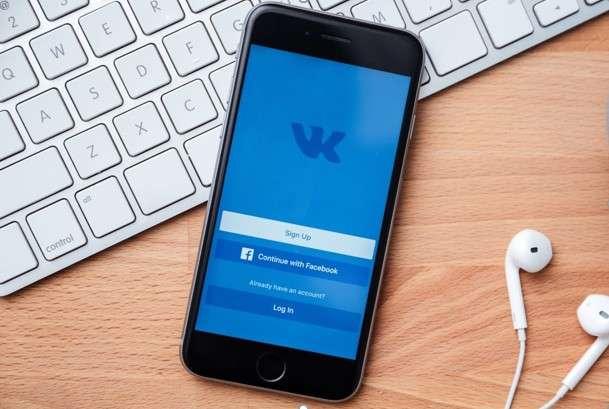 Музыка телефонда Вконтактеде ойнамайды