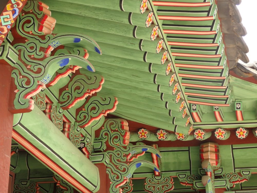 decorative detail at the palace in Suwon, South Korea